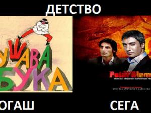 makedonskite-deca