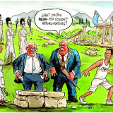 olimpiski