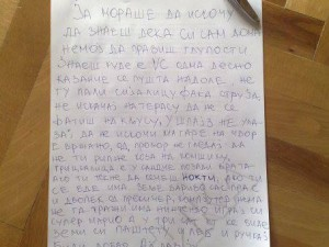 pismo-motika.mk