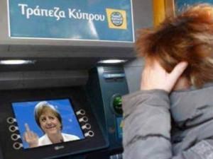 grcki-bankomat