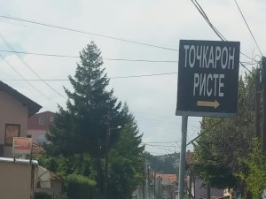 tockaron