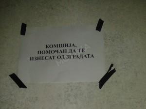 makedonski-nesekojdnevni (1)