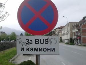bus-kamion