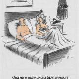 stripcinnja (31)