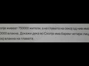 македонски (29)
