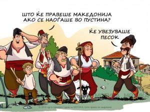 pejo-prasanje4