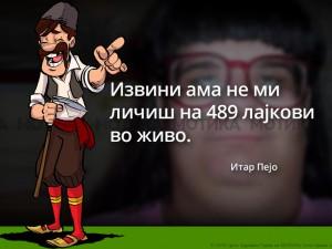 pejo-400lajkovi