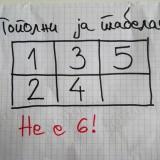 img_20161011_124558