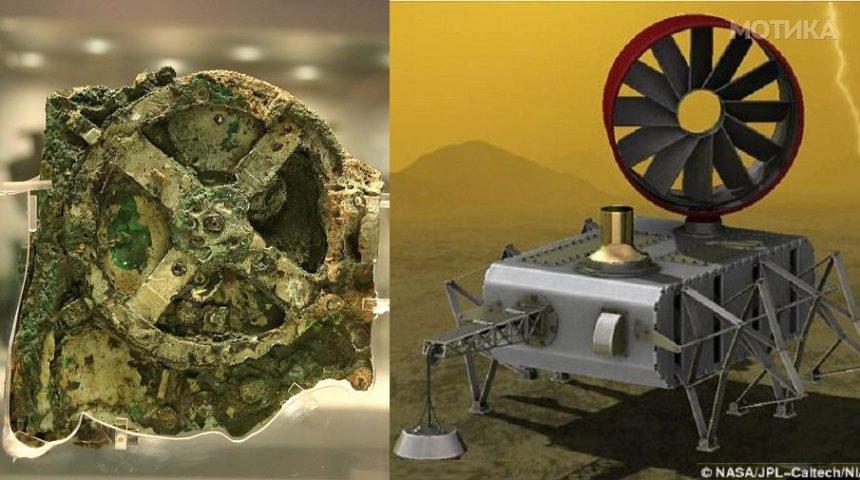 Отидовме на Марс  следна е Венера   НАСА ќе прави механичко возило по теркот на 2300 години стар механизам по име Антикитера