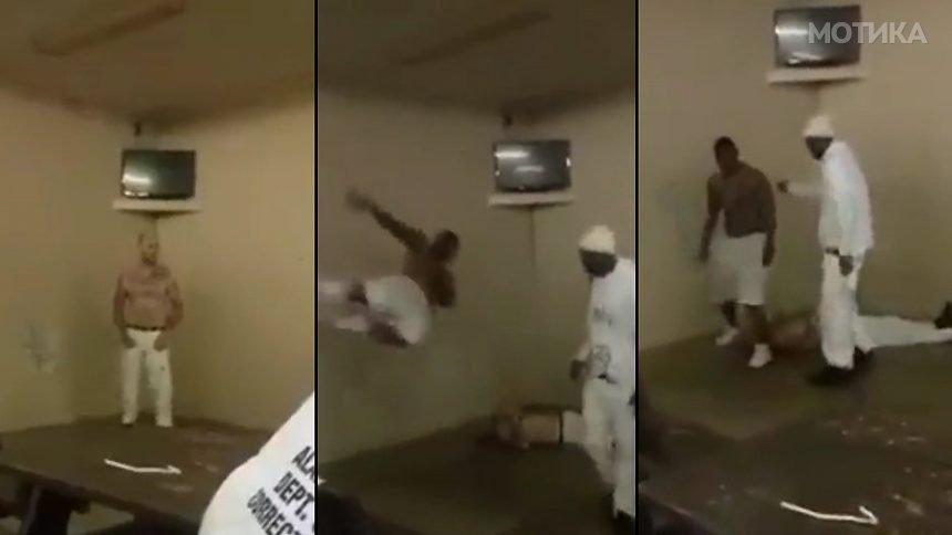 Екстремно насилна затворска тепачка
