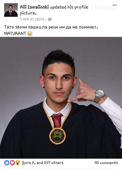 Избираме најдобра слика за табло на македонски матурант  предлог број 5