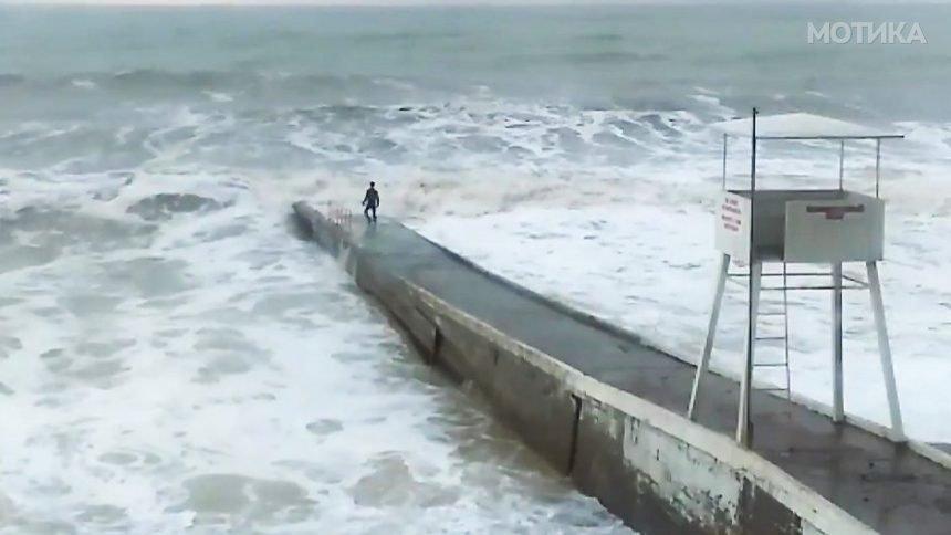 Будала Русин игра крај бесното море