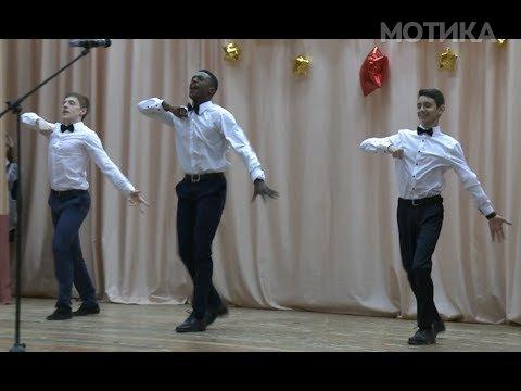 Изненадување на приредбата по повод крајот на учебната година во сибирскиот град Томск