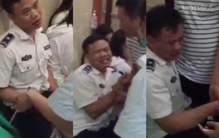 Кинескиот полицаец е многу големо мажиште  само малку се плаши од доктори