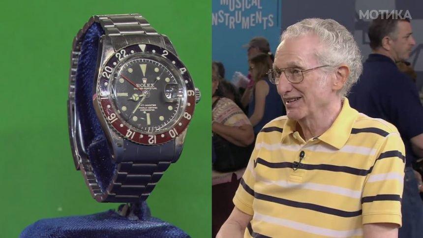 Воениот ветеран очекуваше да добие 1500 долари за неговиот стар Ролекс часовник  но пријатно се изненади