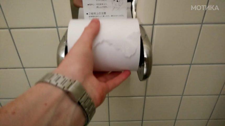japonski-mudro-smislen-drzhach-za-toaletna-hartija
