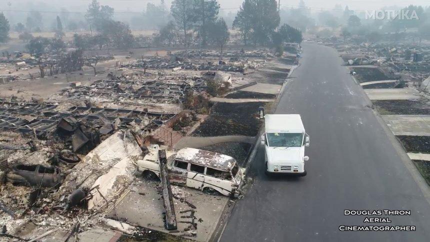 Поштарот и понатаму им носи пошта на изгорените домови од пожарот во Санта Роза  Калифорнија