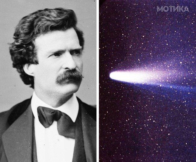7 мистериозни совпаѓања низ историјата