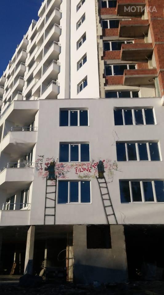 Графит за романтични вандали