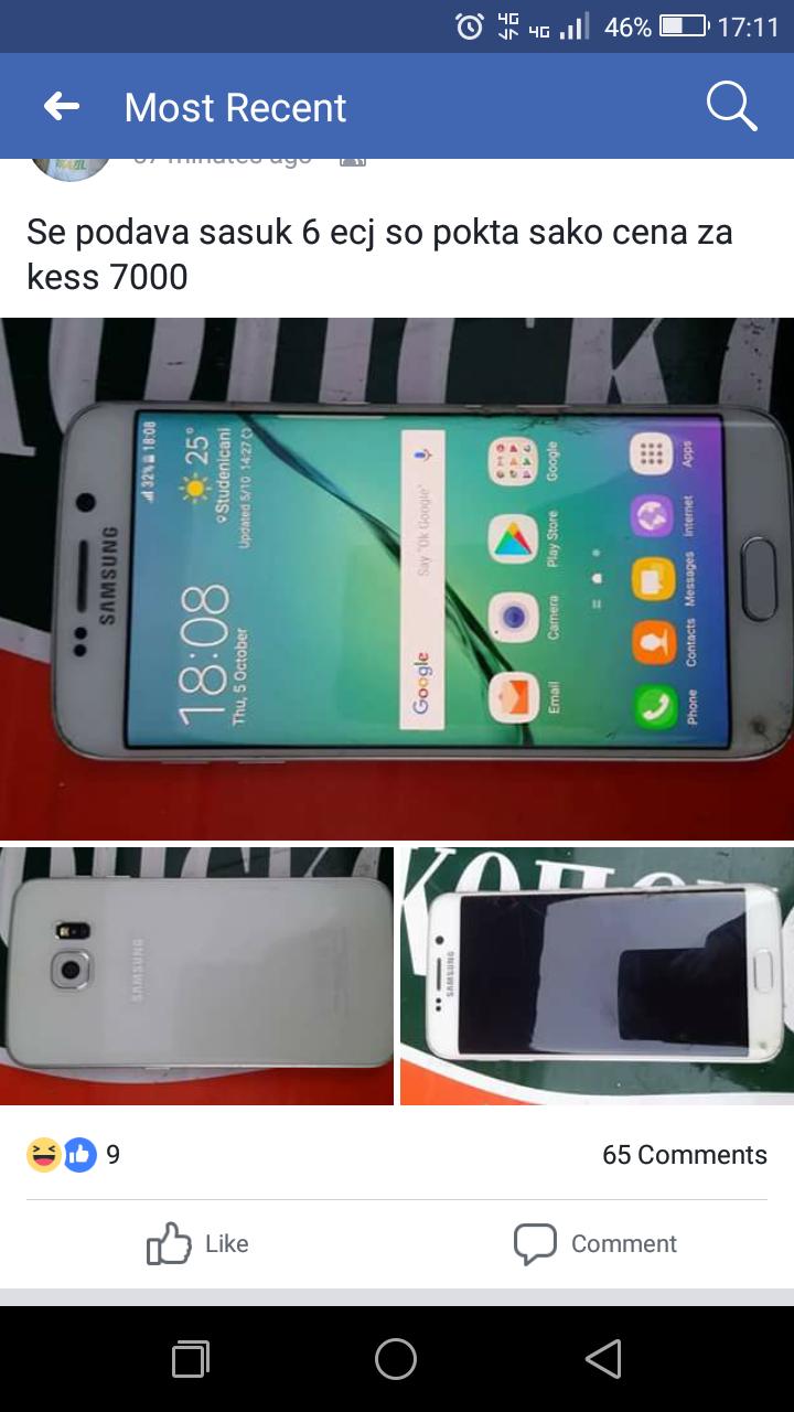 Нов  непознат модел на Samsung  само во Македонија