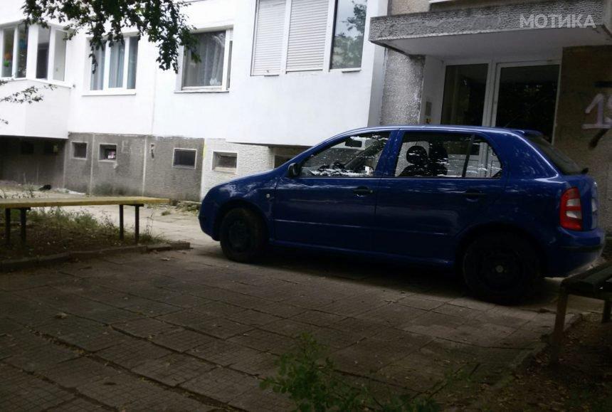 Поради вакви идиоти настанале натписите  Не паркирај пред влез  бушам гуми