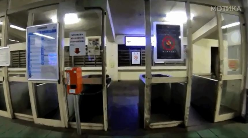 Како се влегува во железничката станица Доаи во Јапонија