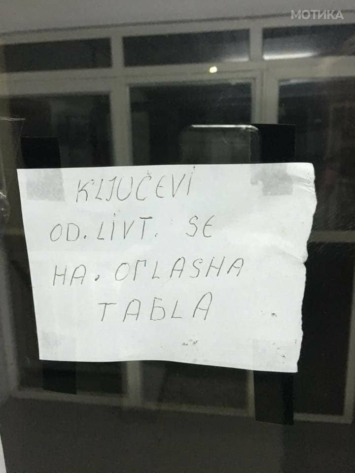 Аха  значи вака изгледала двојазичноста  пола кирилица  пола латиница