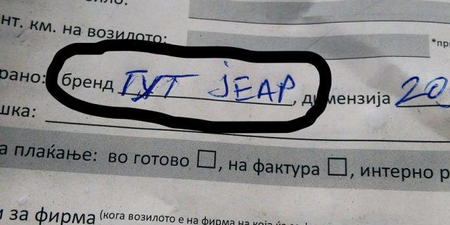 http://www.motika.com.mk/