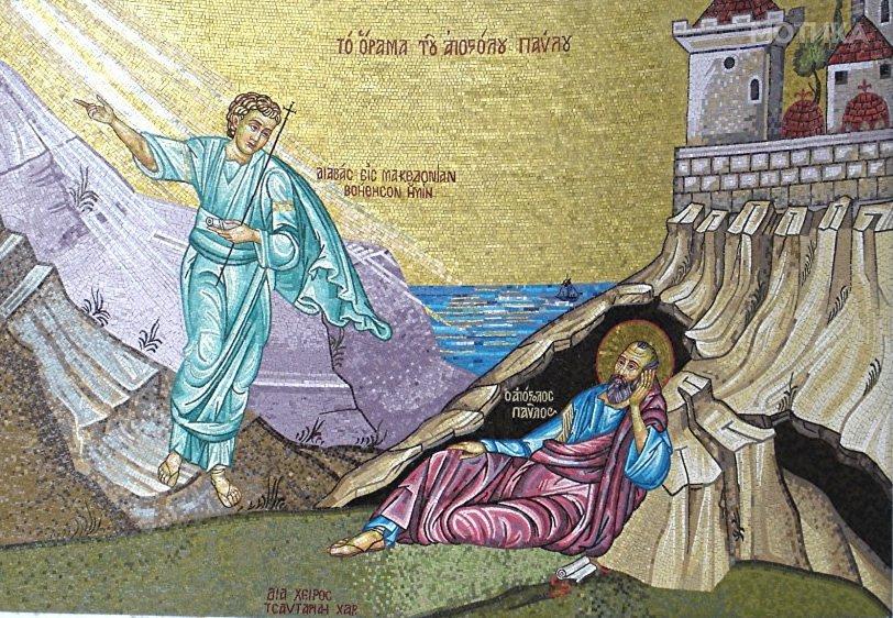 Кога некој ќе ви рече дека Македонија е библиска земја, еве на што мисли