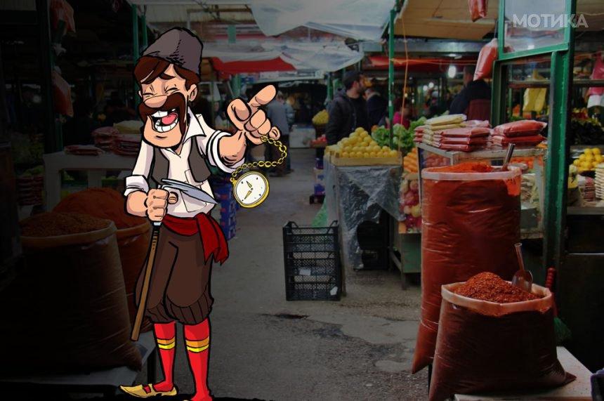 Итар Пејо купува златен часовник од Битпазар  виц