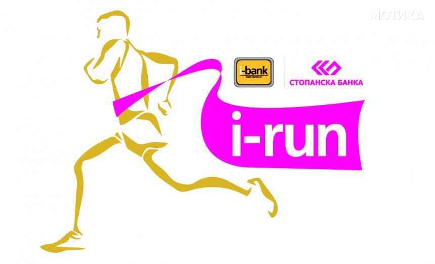 Logo i-ran