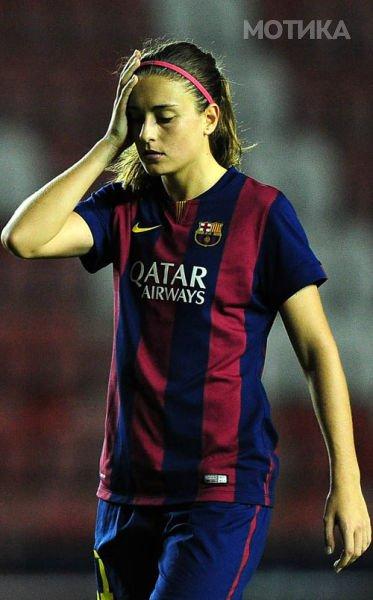 Bristol Academy Women v Barcelona Ladies - UEFA Women's Champions League Round of 16