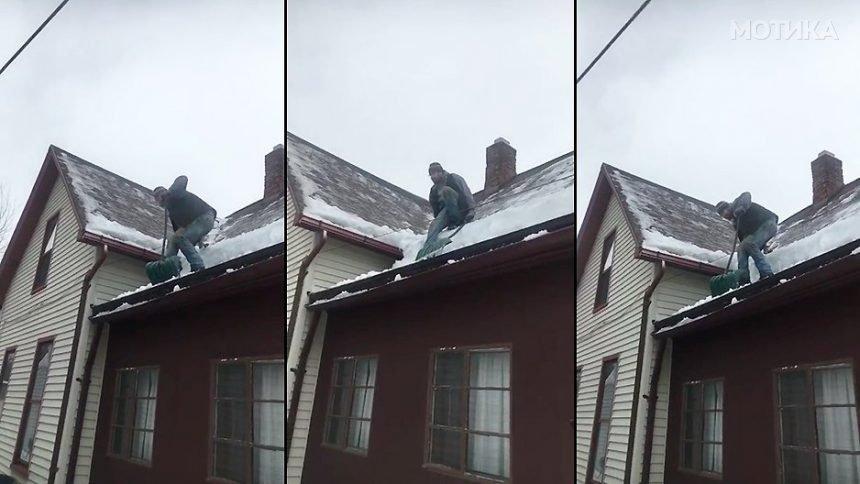 Чистење снег од покрив со лизгави чевли   лоша идеја