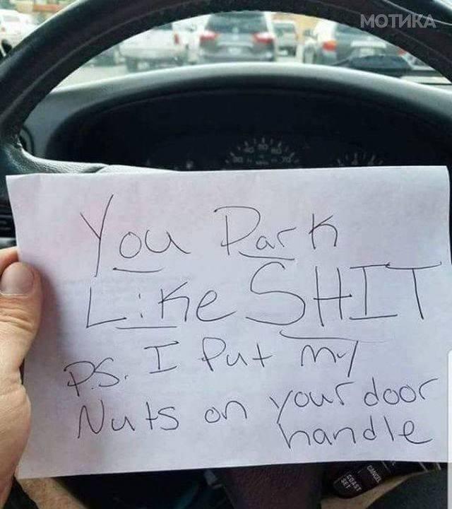 you-parked-like-an-asshole